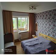 фото 2комн. квартира Днепропетровск улица Столярова